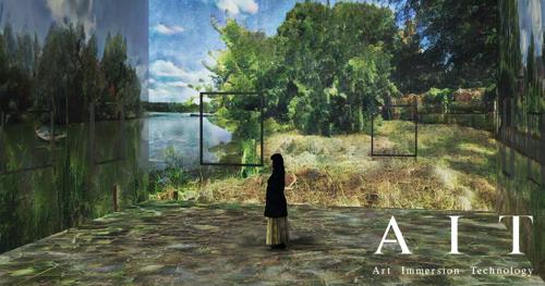 【芸術】9月26日からのピエール・ボナール展がやばすぎる!絵画に描かれなかった風景を展示室全体に投影するVR技術を導入!