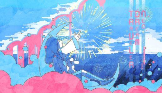 【VOCALOID】12月26日リリース『はるまきごはん』のNewAlbum「ネオドリームトラベラー」全曲クロスフェード動画が公開!