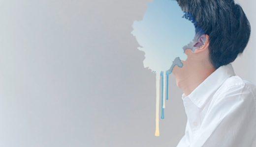 【Pop】『ヨルシカ』が、新曲「藍二乗」を公開!!カラオケは「JOYSOUND」にて1/1より配信開始!!