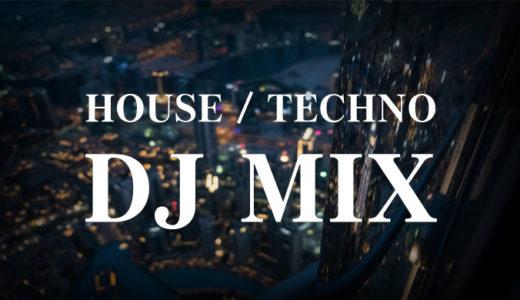 【Techno/House】2018年のヒット・トラックを織り交ぜたショートMIX!!
