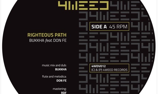 【Dub】クラブ仕様の極太ベースが定評の4Weed Recordsの新譜は『Bukkha』が担当!スモーキーなダブ好きは必聴!