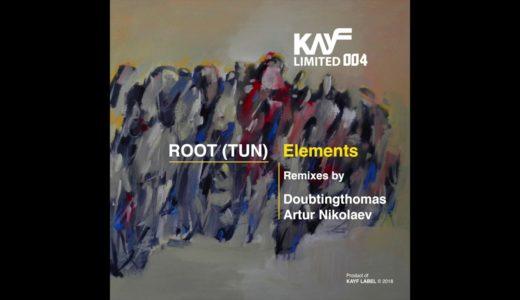 【Deep Minimal/Anbient techno】スペインのディープなレーベル「Kayf」から、『ROOT』の新譜が到着!