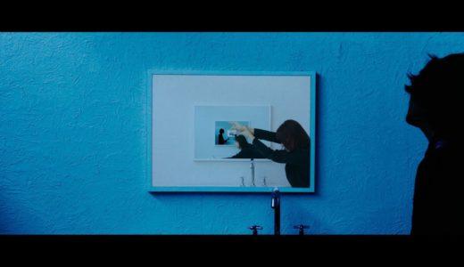 【J-Pop】ボカロP『須田景凪(バルーン)』が、1月16日リリースするEP「teeter」収録楽曲「パレイドリア」のMVを公開!!