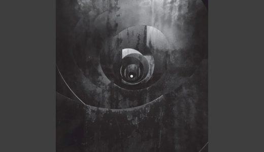 【Juke/Footwork】ジューク・シーンを牽引する『DJ Fulltono』が、Exit Recordsにてリリースした新作EP「BEFORE THE STORM」のデジタル音源ついにリリース!!