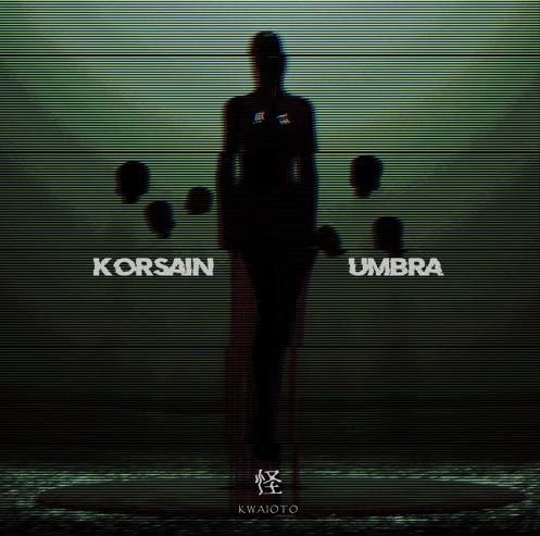 各国が注目するレーベルKWAIOTO RecordsからKorsainのEPがリリース。リミキサーにはレーベルオーナーのCam Lasky