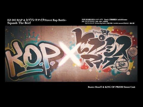 ついにKING OF PRISM(キンプリ) が ヒプマイ とのラップ対決動画が公開。4月3日(水)~4月7日(日)各地でスペシャルムービーの上映が決定