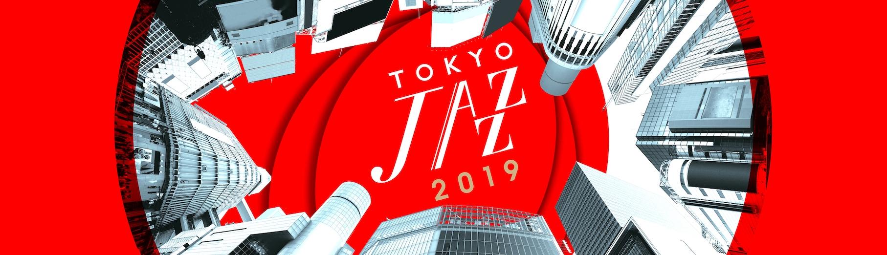 日本最大級のジャズフェス<第18回 東京JAZZ>第1弾ラインナップに カマシ・ワシントン、チック・コリア、チャールス・ロイドら