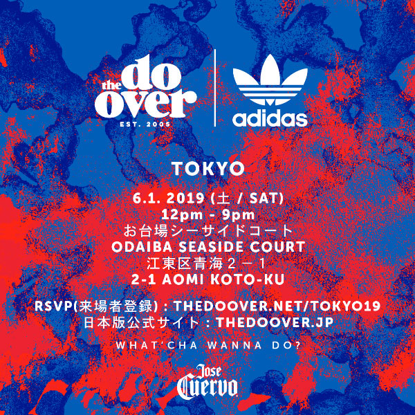 LA発の野外パーティー<The Do-Over TOKYO 2019>お台場にて 6月1日(土)開催決定