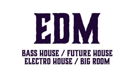 EDM系(EDM、Bass House、Future House、Electro House、Big Room)今週の新曲&過去の名曲まとめ