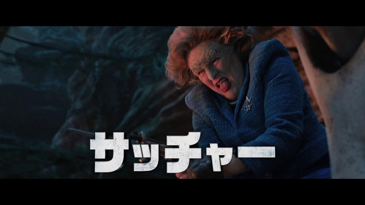 【7/12(金)】今週から上映が開始される話題の映画まとめ