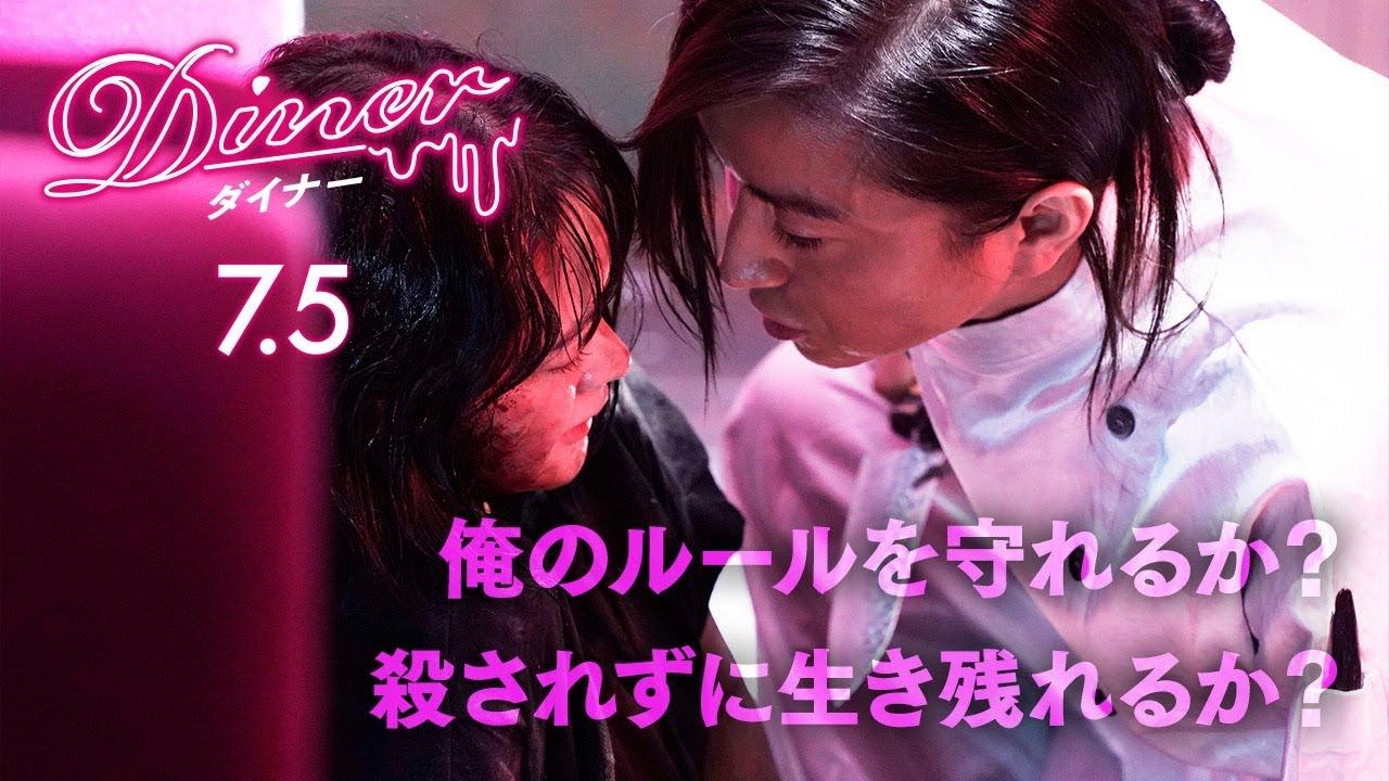 【7/5(金)】今週から上映が開始される話題の映画まとめ