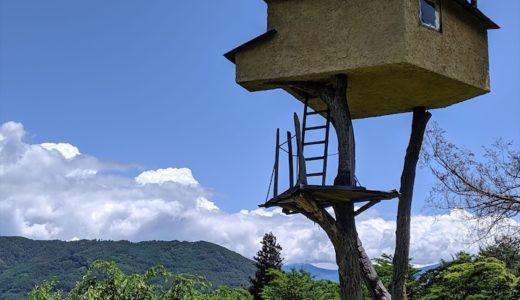 日本最高峰の『フジモリ茶室』に入れる観光プログラム販売開始