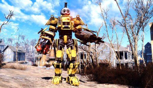 【Fallout4】二足歩行の殺人ロボットと化したトーマスが街中を走る動画が公開