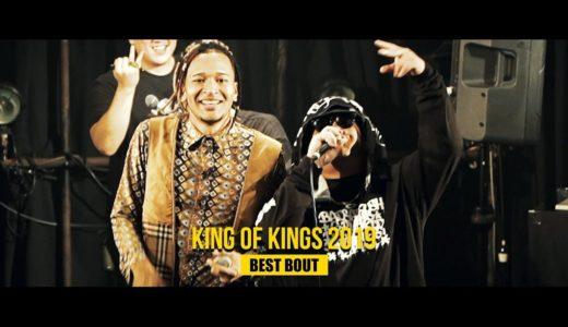 ID vs スナフキン <KING OF KINGS 東日本予選>ベストバウト公開、「聴き心地が異次元」と話題に