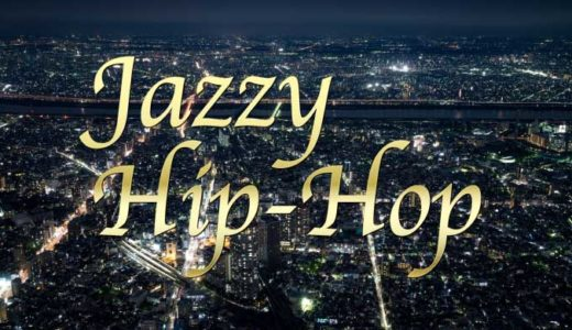 【日本産 Jazzy Hip-Hop】まずはこれを聴け!初心者にオススメのトラックメイカー5組