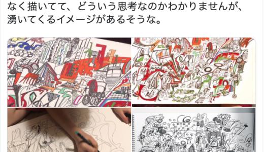 13歳の少女が描いた絵が「鳥肌たった」「ジョアンミロの生まれ変わり」と話題に