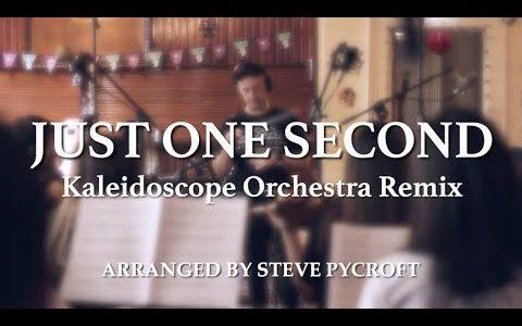 ドラムンベースの名曲『London Elektricity – Just One Second』がオーケストラ・リミックスに