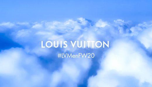 Louis Vuitton 2020 メンズ秋冬 ショーの映像解禁。ホアン・アトキンスのユニット Cybotron が生ライブ