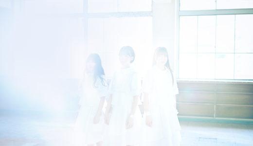 『sora tob sakana』主催フェス<天体の音楽会Vol.3>第3弾ラインナップに崎山蒼志、Maison book girl、DALLJUB STEP CLUBの3組が追加