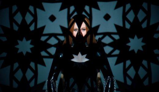 R&Bシーンの重要人物 カディス が手がける注目のシンガー『iyla』最新作リリース、併せてMV公開