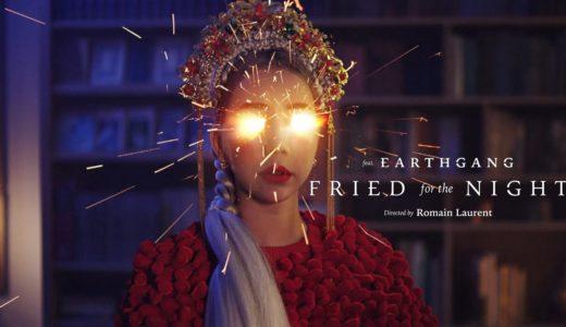 TOKiMONSTA(トキモンスタ)新曲リリース、併せてMV公開。EARTHGANG をフィーチャーしたトラップ・サウンド