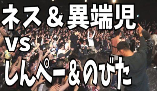 2017年横浜にて開催された伝説の<アニソンダンスバトル 決勝戦>映像公開「この決勝だけはなぜか見る度泣いてしまう 」