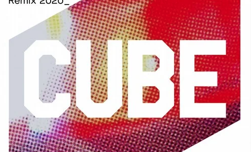 Basement Jaxx の歴史的ハウストラックを The Cube Guys がリミックス