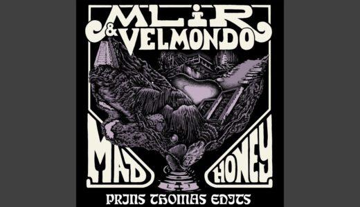 生々しくドープなトライバル・ハウス。MLiR&Velmondoの最新EPを Prins Thomas がリミックス