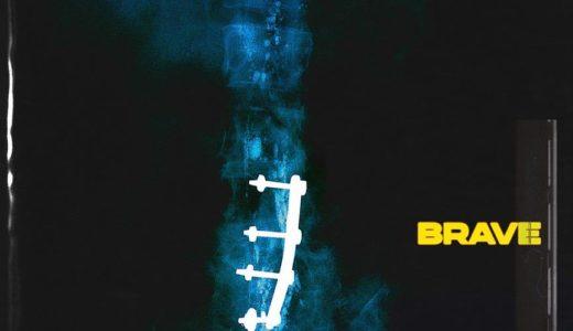 ベースハウス界のトップ JOYRYDE が、伝説のトラックを収録したアルバム「BRAVE」をリリース