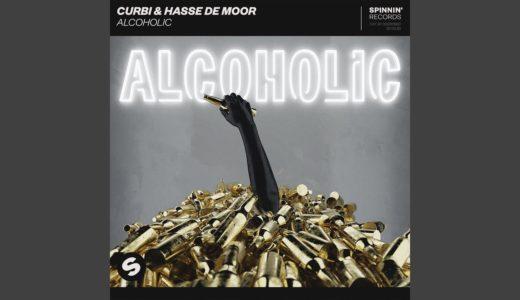 アフロジャックらサポート!Hasse de Moor と Curbi が、新たなコラボシングルをリリース