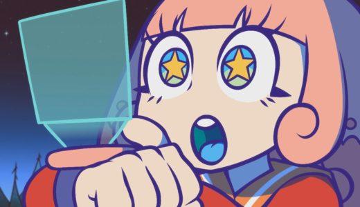 """Snail's Houseが、新曲 """"Twinklestar"""" を配信開始、あわせてMV公開"""