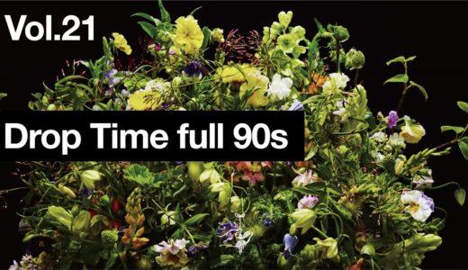 【東信】生け花が咲いて枯れるまでを倍速撮影した作品<Drop Time vol.21>を公開
