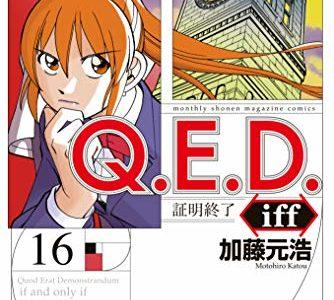 6月17日に発売の漫画・コミック一覧