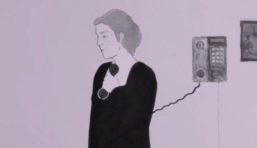 村上春樹も愛するレイモンド・カーヴァーの小説にインスパイアされたアニメ映画『新しい街 ヴィル・ヌーヴ』予告編が公開