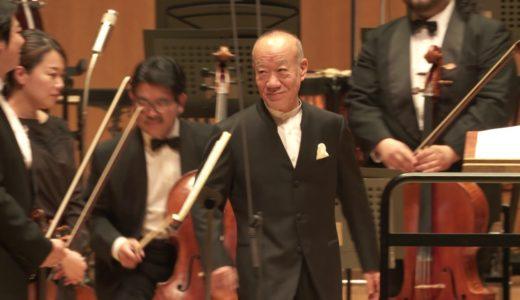 久石譲『JOE HISAISHI フューチャー・オーケストラ・クラシックスVol.2』のフル映像を特別配信
