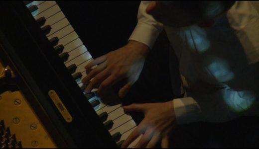 癒し音楽の天才 Ólafur Arnalds。シドニー・オペラハウスでのライブ映像を公開