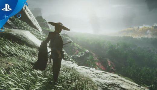 PS4『Ghost of Tsushima』のサントラリミックス|TOKiMONSTA、Tycho、The Glitch Mobら楽曲提供