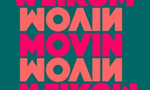 ハウス名門<Glasgow Underground>から WEIKUM が上げめのディープハウスをリリース