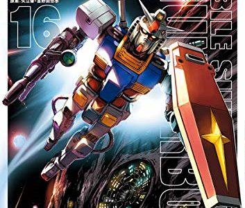 9月30日に発売の漫画・コミック一覧
