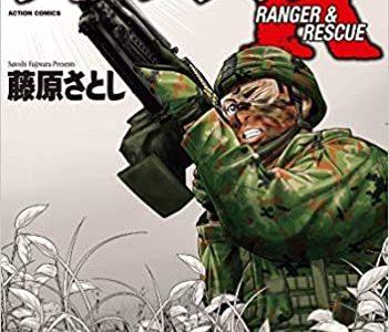 10月28日に発売の漫画・コミック一覧