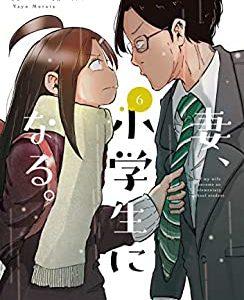 10月15日に発売の漫画・コミック一覧