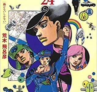 10月16日に発売の漫画・コミック一覧