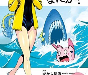 10月10日に発売の漫画・コミック一覧