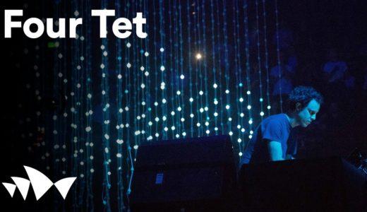 Four Tet が<シドニーオペラハウス>で披露した、3Dライトを採用したライブ映像が公開