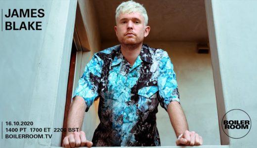 James Blake、EPリリースを記念し<Boiler Room>で1時間のDJプレイを披露