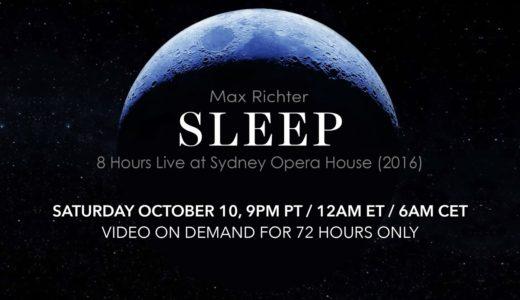 熟睡必至!ポストクラシカル Max Richter 、シドニーで開催した睡眠用ライブのフル映像を期間限定公開