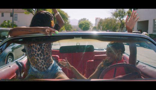 """ラッパー $NOT 、最新シングル """"Mean feat. Flo Milli"""" リリース。あわせて<Lyrical Lemonade>からMV公開"""