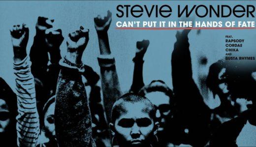 Stevie Wonder 4年ぶりにシングル2枚を自身の新レーベルから配信|客演にバスタ・ライムス、CHIKA、コーディ、Rapsody