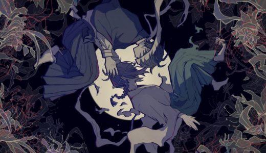 """『Ujico*』が『羽生まゐご』の """"阿吽のビーツ"""" をリミックス"""