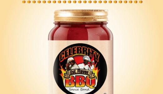 デトロイトのレジェンド Gerald Mitchell と Billy Love によるバンド「Celebrity BBQ Sauce Band」がデビューアルバムを発表、うち1曲を先行公開